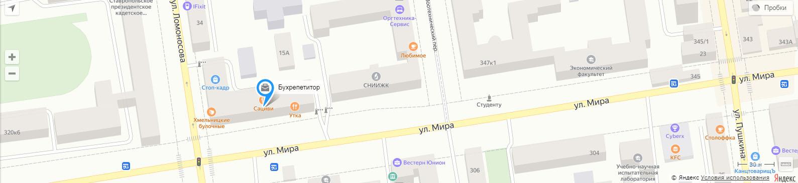 Бухрепетитор. Бухгалтерские услуги в Ставрополе